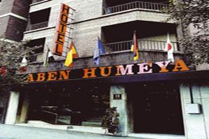 BenidormVacaciones.com - ABEN HUMEYA M.A. HOTEL