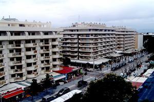 Hôtel Apartamentos Arquus I-ii-iii-iv-v