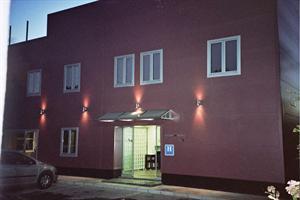 Hotel Husa Wuppertal