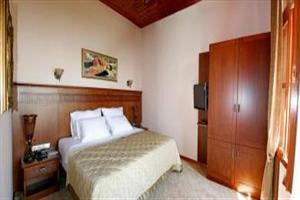 HotelBosnali